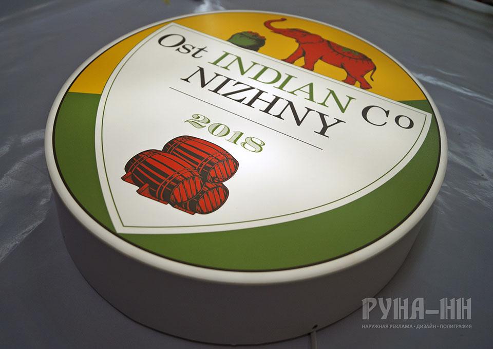 100 - Короб объемный, без каркасный, диоды, плок питания
