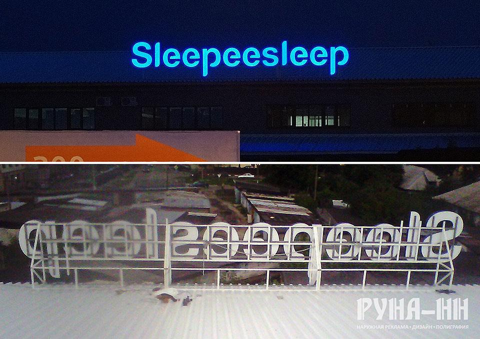 111 - Металлокаркас на крыше с объемными буквами подсветка диодами
