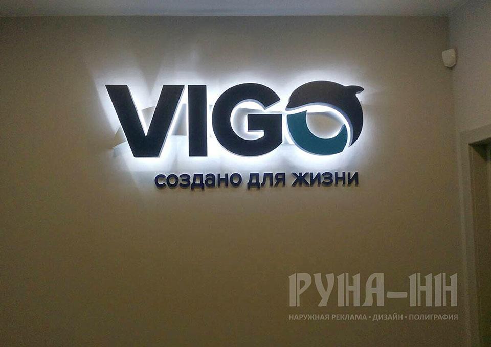 160 - Объемный логотип, подсветка контражур, изготовление и монтаж