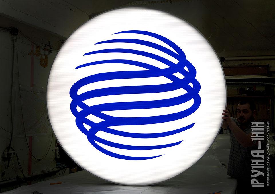 161 - Объемный логотип с внутренней подсветкой, акриловое стекло, пвх, виниловая пленка
