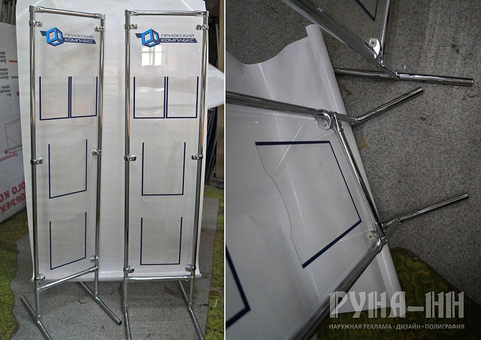 004 - Напольный, информационный стенд, хромированные трубки, акриловое стекло