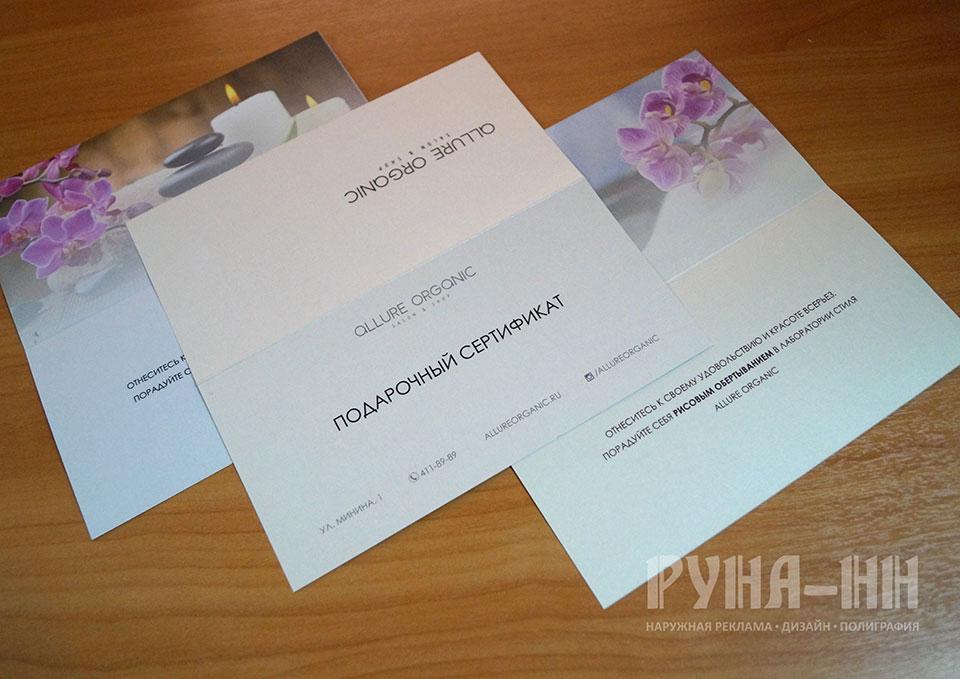 005 - Дизайн, верстка и печать открыток 002