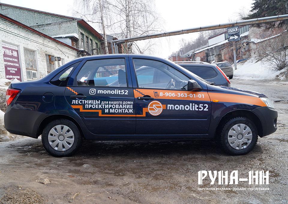 007 - Брендирование (оклейка) авто 4