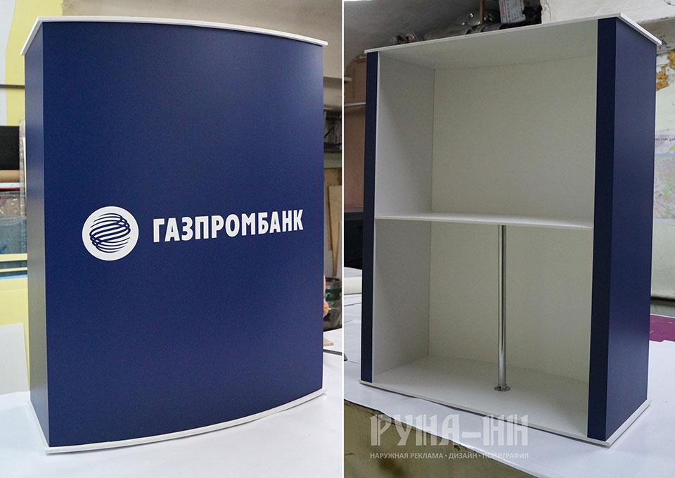 007 - Промо-стойка, пластик, пленка с полноцветной печатью