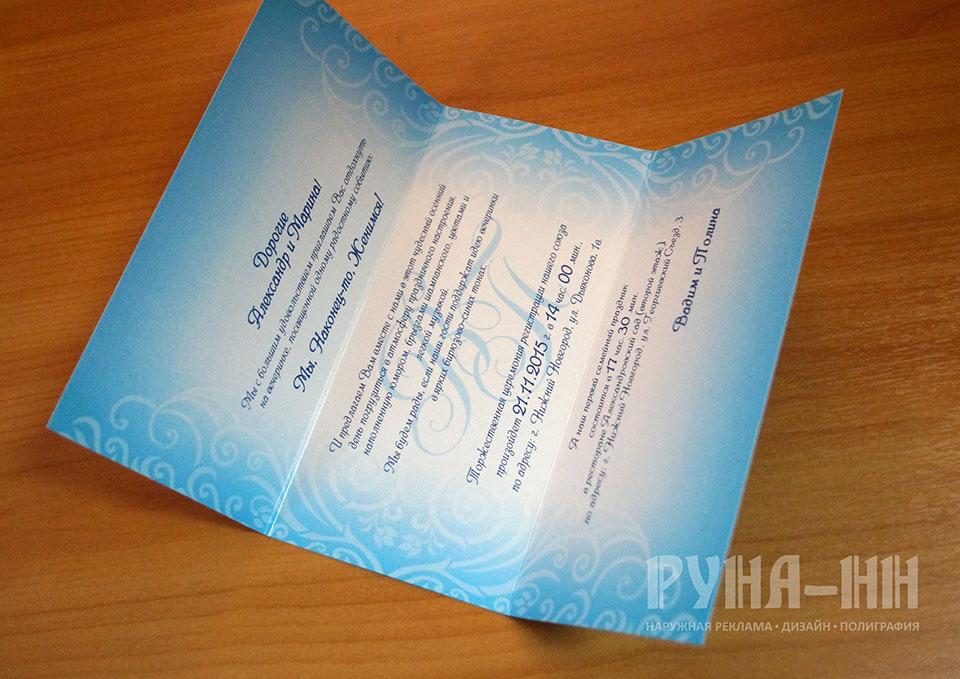 008 - Дизайн, верстка и печать открыток 005