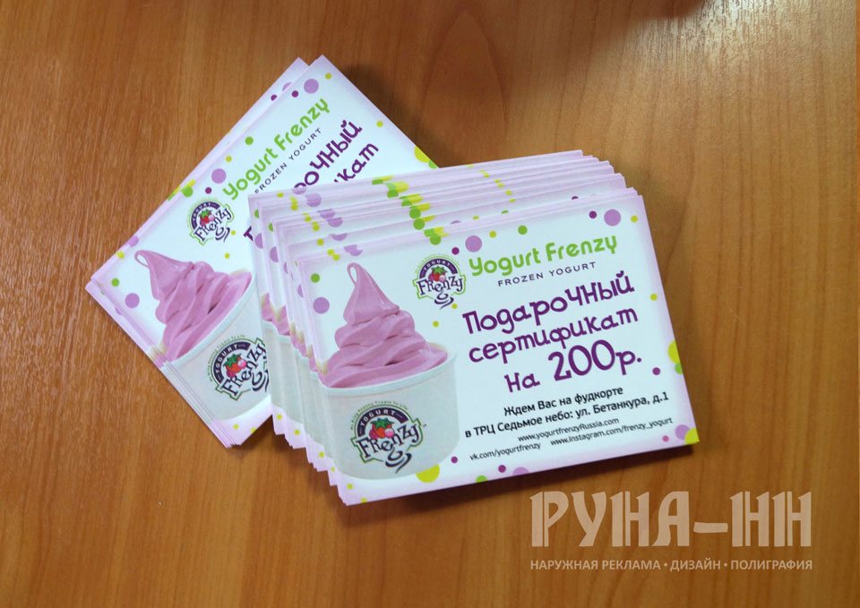 008 - Флаеры-визитки. Дизайн. Верстка. Печать. Изготовление