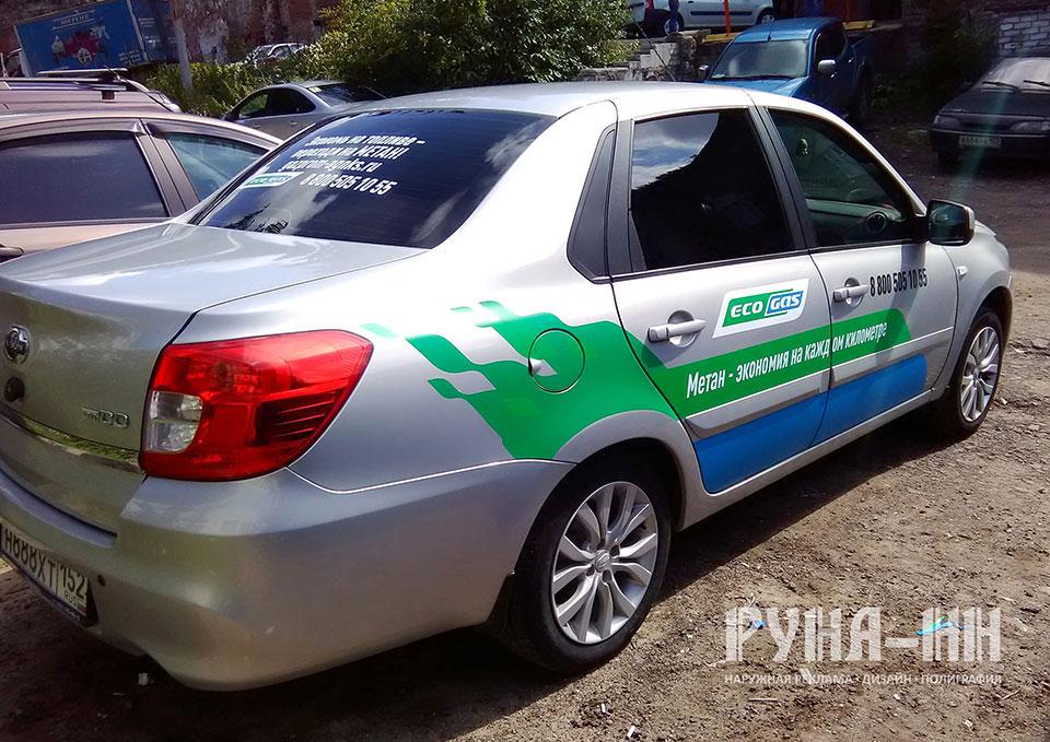 010 - Брендирование (оклейка) авто 8