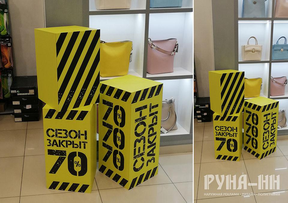 011 - Акционные пластиковые призьмы, разных размеров