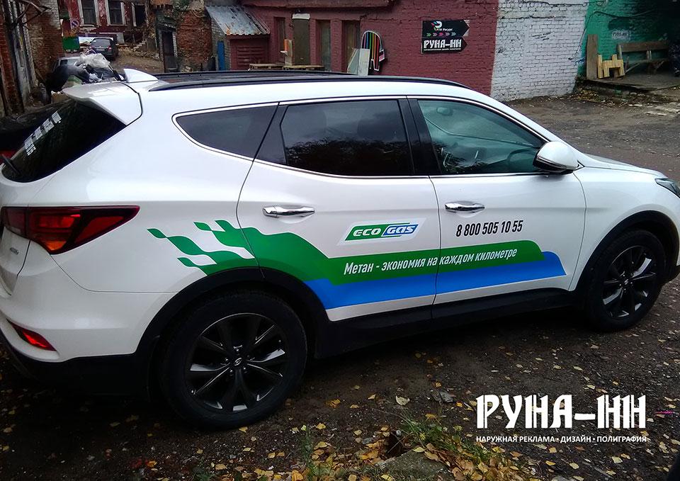 011 - Брендирование (оклейка) авто 10