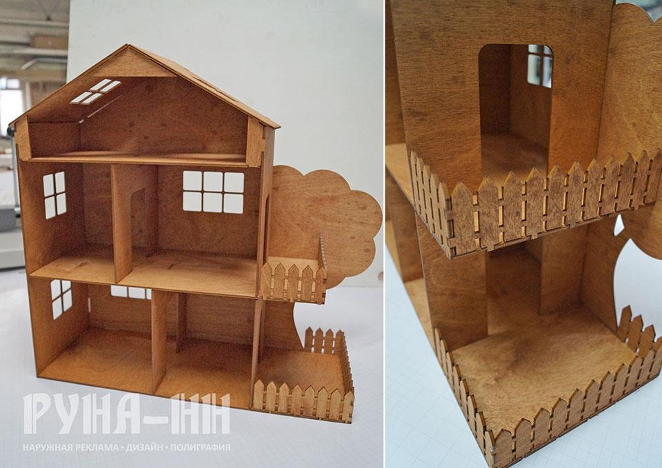 011 - Игрушечный домик из фанеры. Лазерная резка.декоративное покрытие