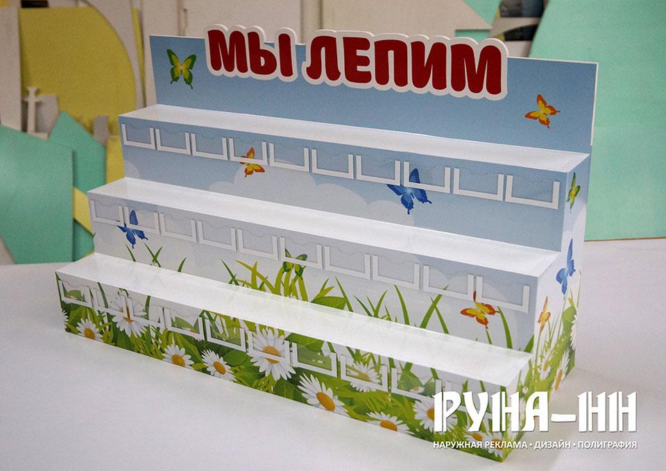 011 - Пластиковая горка для детского сада. Полноцвет. Дизайн и изготовление
