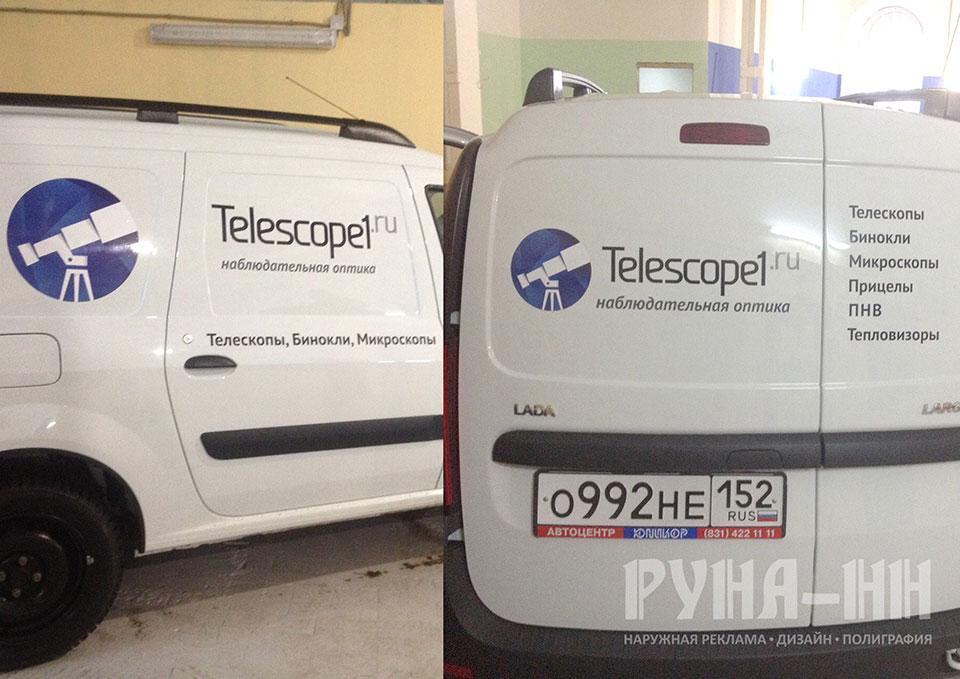 012 - Брендирование (оклейка) авто для Telescope1