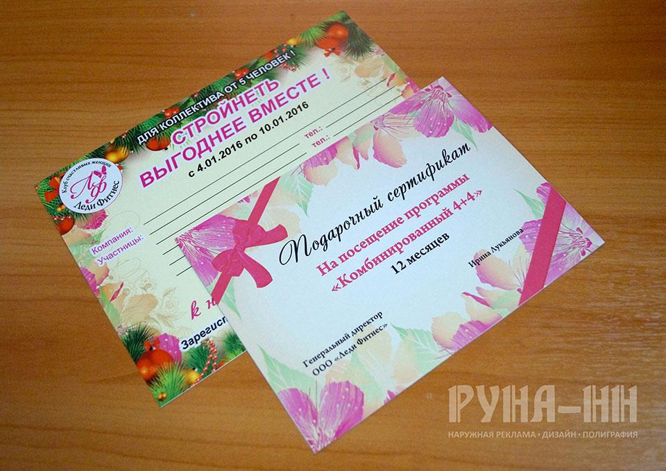 015 - Дизайн, верстка и печать открыток 001