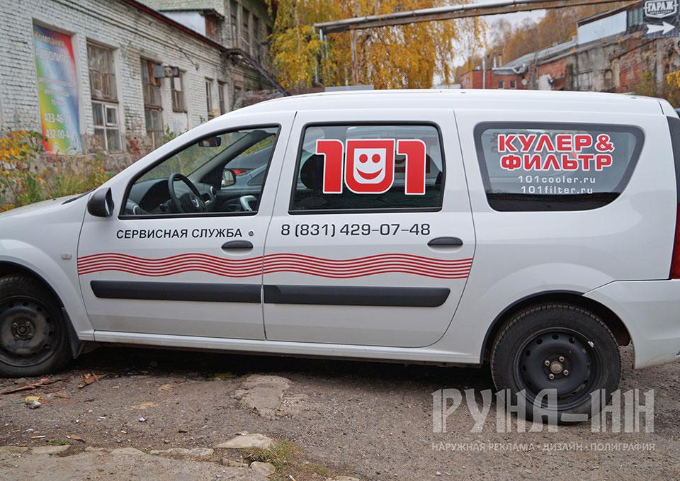 017 - Брендирование авто, ларгус, оклейка, пленка Oracal 101 куллер