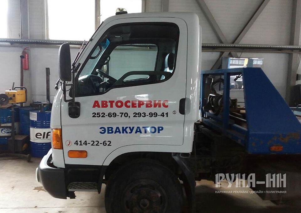 022 - Брендирование авто, оклейка, пленка Oracal, плотерная резка, накатка пленки Оракал 3