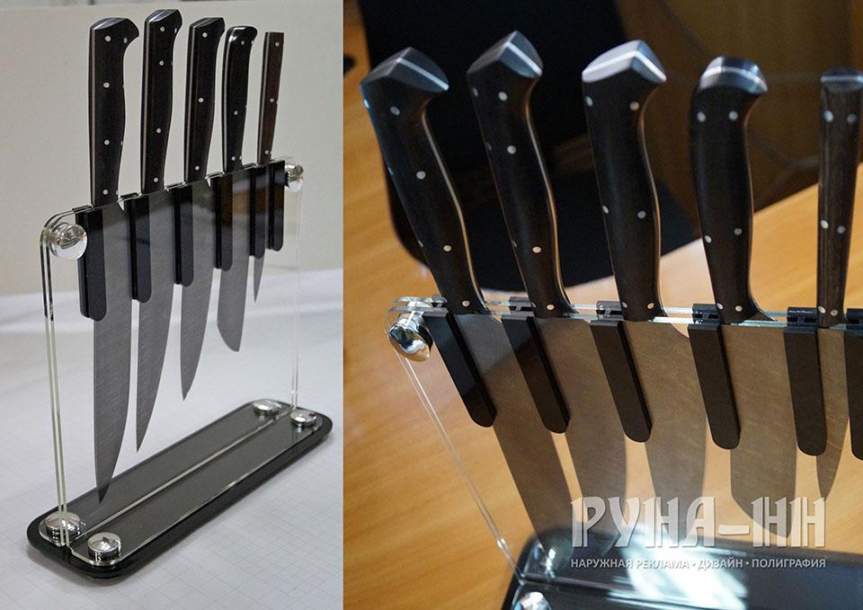 024 - Подставка для ножей, акриловое стекло