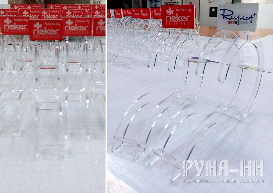 025 - Подставка для ремней из оргстекла, уф-печать