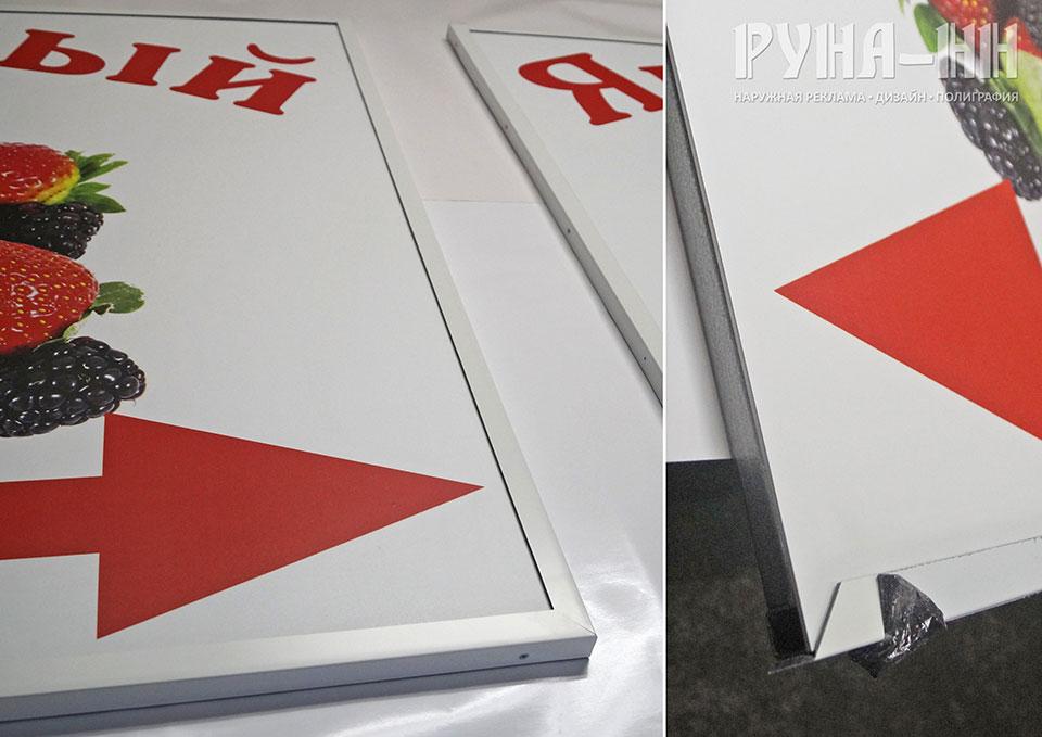 027 - Композит с полноцветом, обкладка композитом, каркас, профиль 20мм