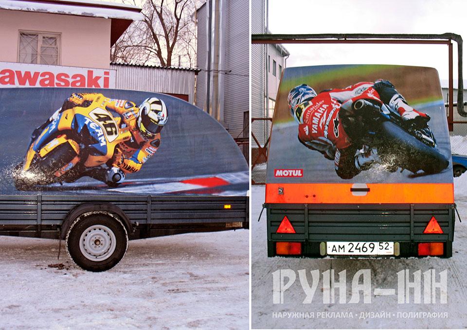 030 - Брендирование автомобиля