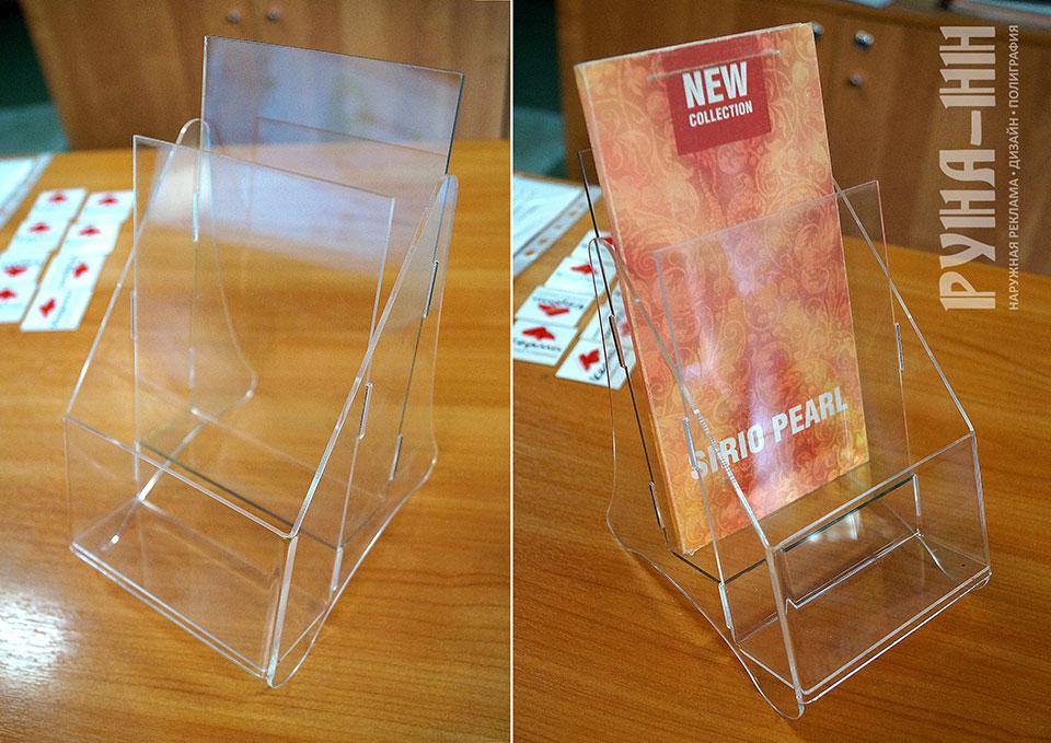 030 - Подставки настольные для буклетов из оргстекла