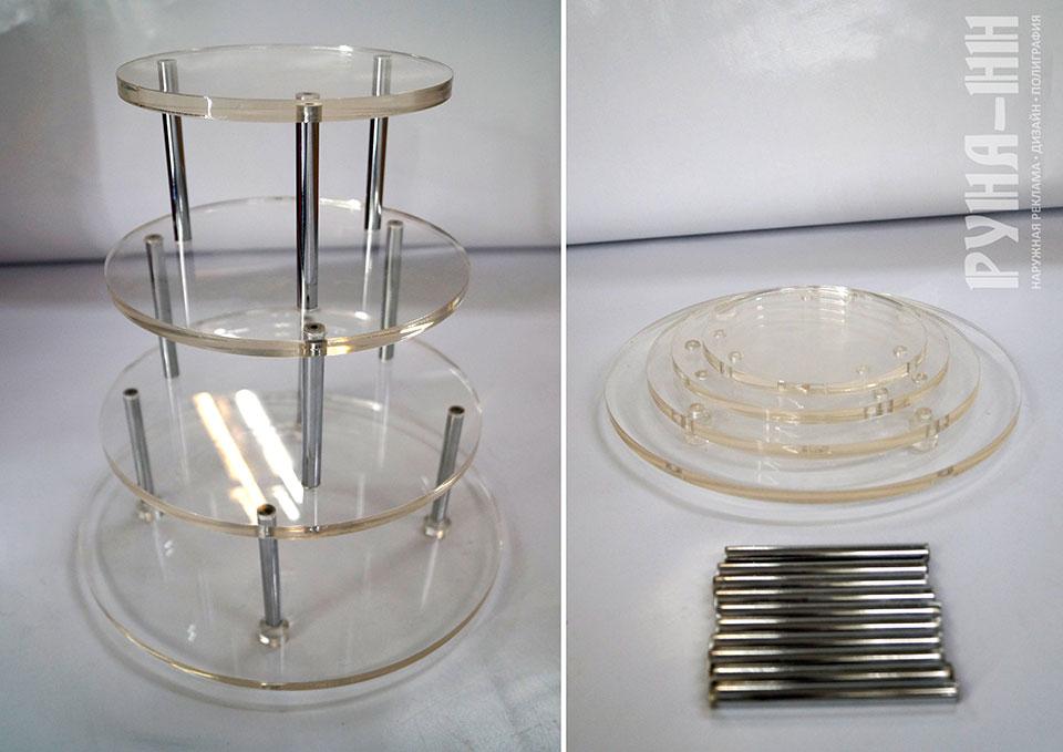 033 - Разборная подставка для торта. Оргстекло, Хромированная трубка. Лазерная резка.