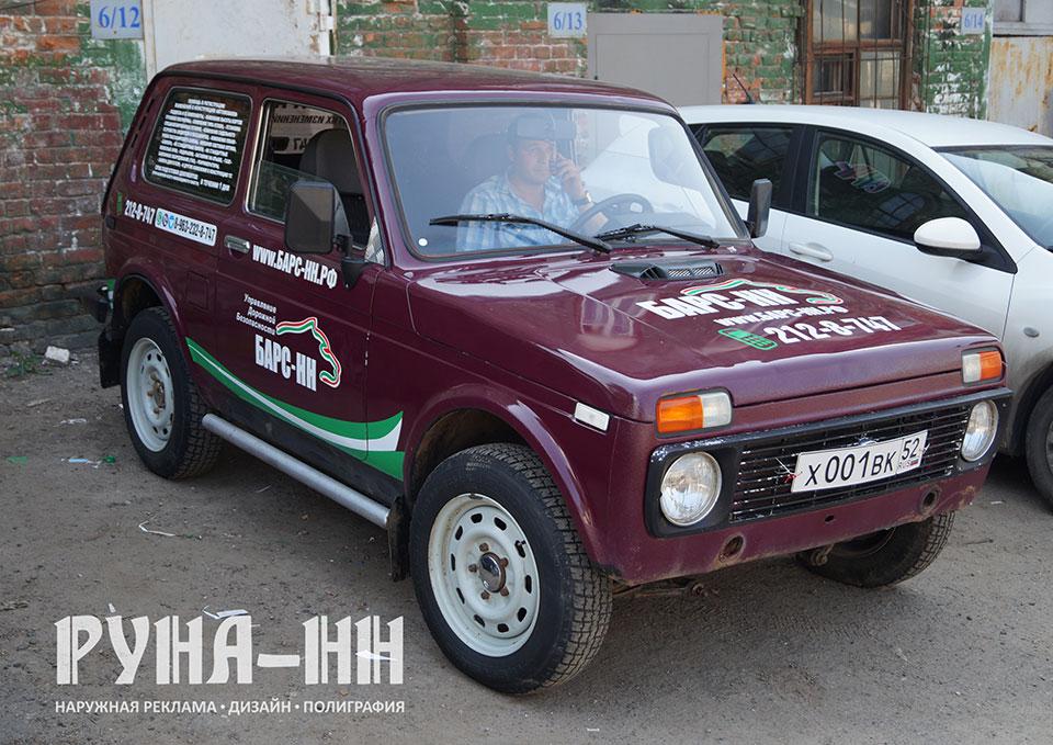 043 - Брендирование автомобиля, оклейка пленкой  ORACAL, накатка на авто - для компании Барс-НН