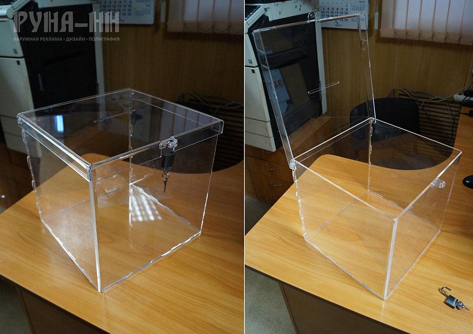 052 - Ящик для пожертвовний или промо-акций, акриловое стекло 4мм