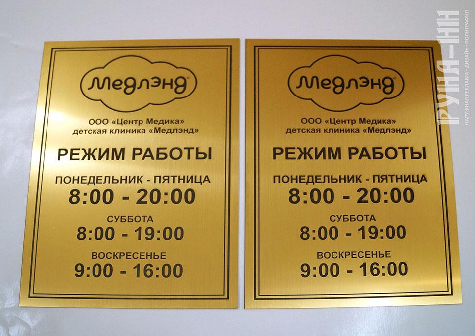 053 - Шингвей царапанное золото, графировка лазером