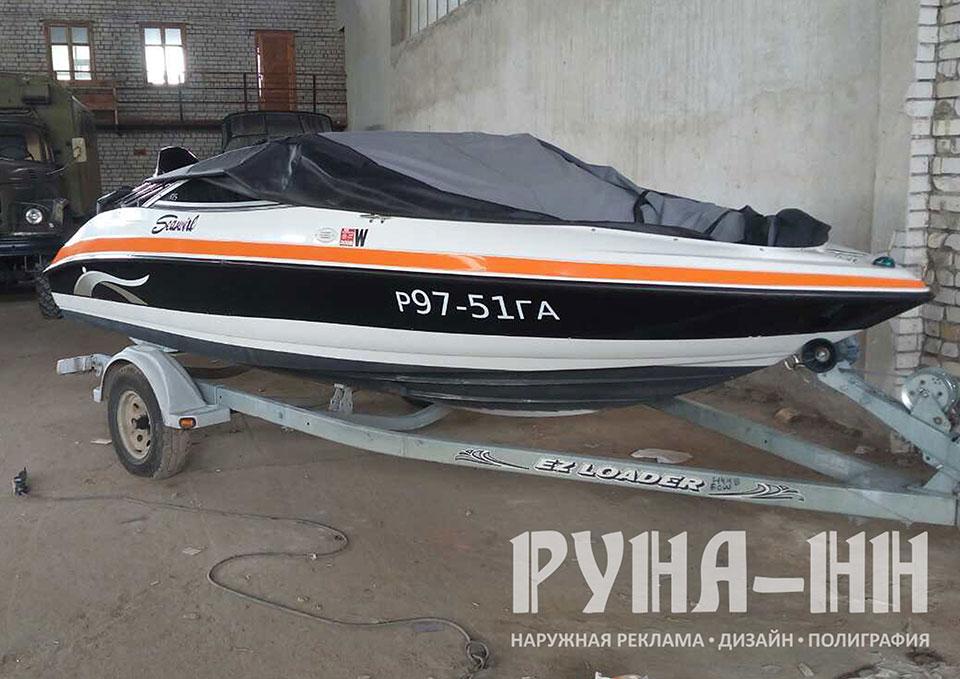 054 - Брендирование катера на сезон, пленка оракал