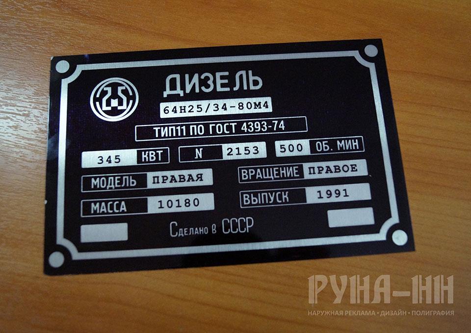 054 - Печать УФ, резка фрезером