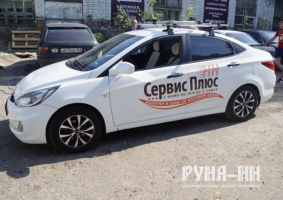 055 - Брендирование корпоративных авто, нанесение логотипа на авто