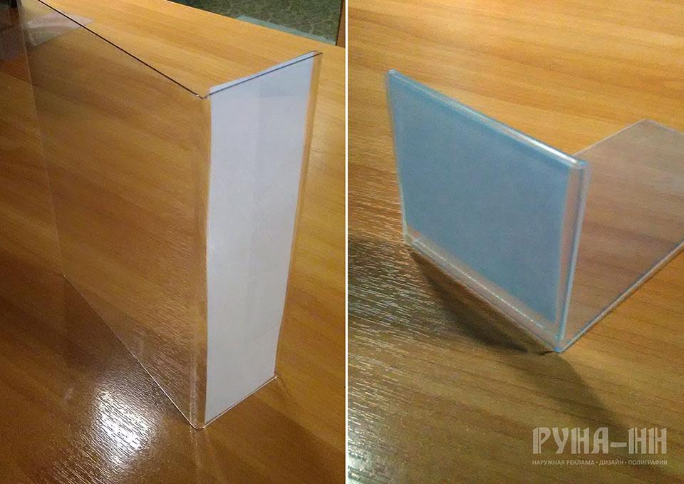 055 - Подставки из оргстекла. Закладки для книг на полках