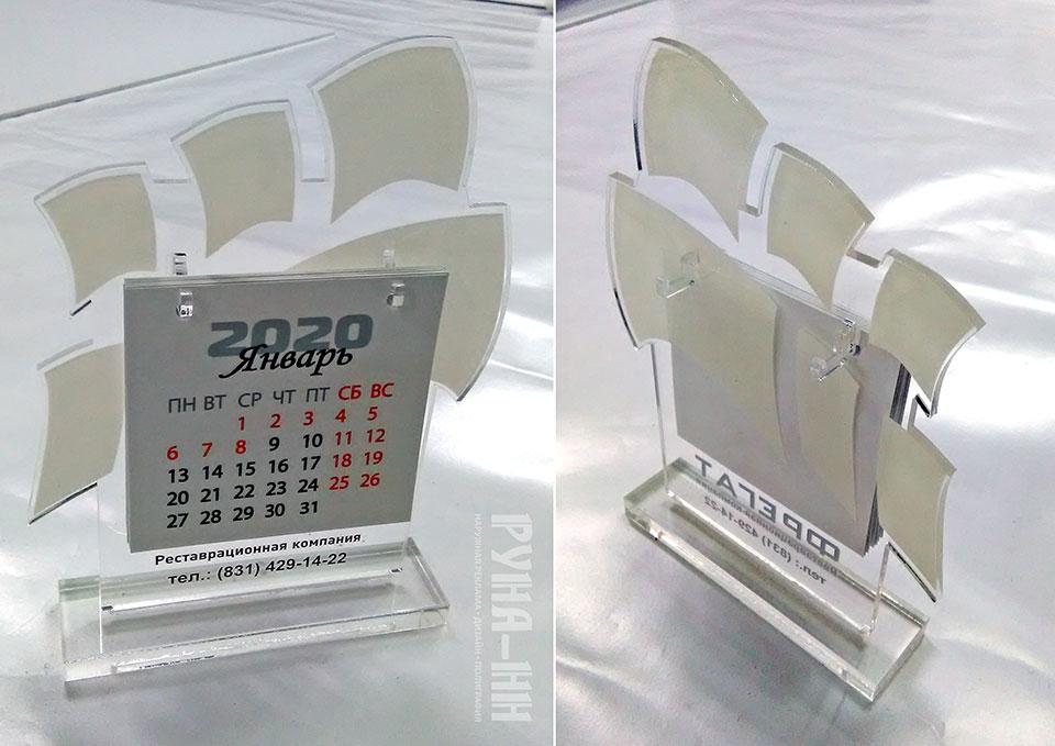 056 - Календарь настольный, оргстекло, печать прямая на стекле, лазерная гравировка