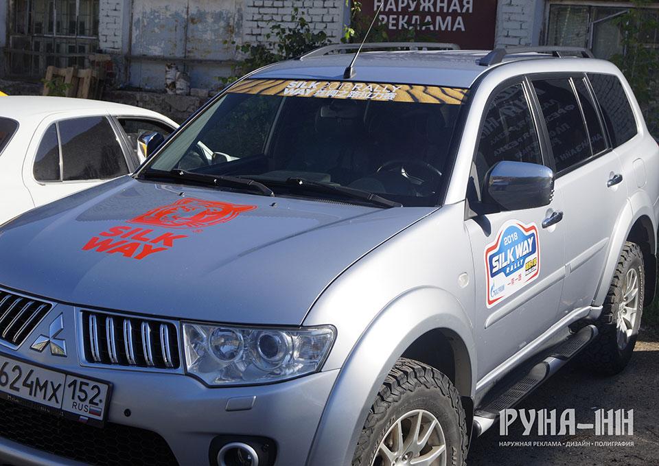 065 - Оклейка и брендирование автомобилей