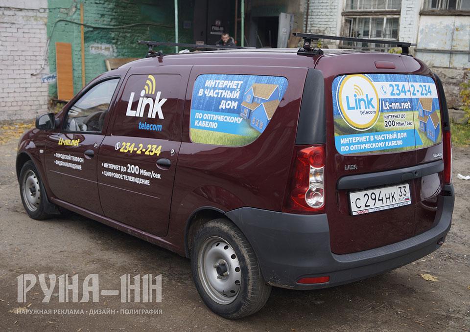 066 - Оклейка и брендирование автомобилей 2
