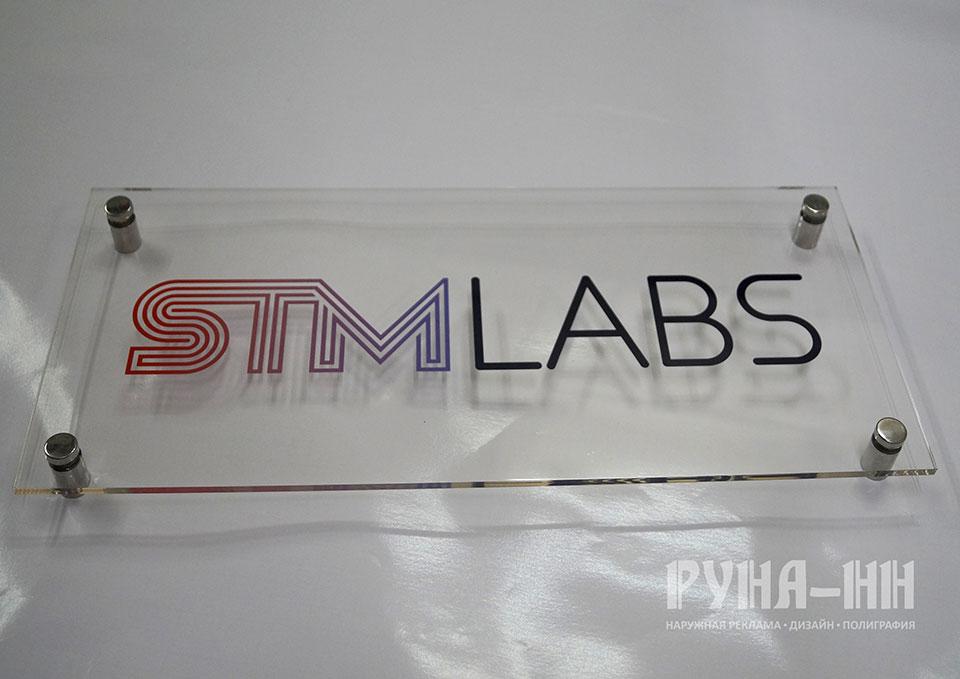 108 - Табличка, уф-печать на прозрачном стекле, хромированные дистанционные держатели