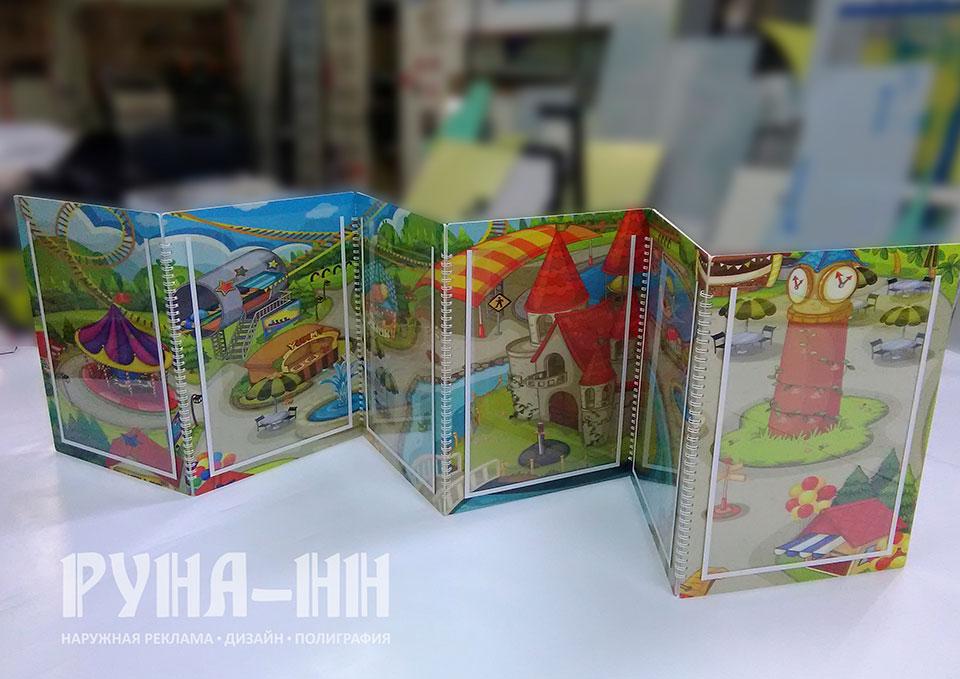 062 - Стенд - раскладушка, с карманами А4, для детского садика