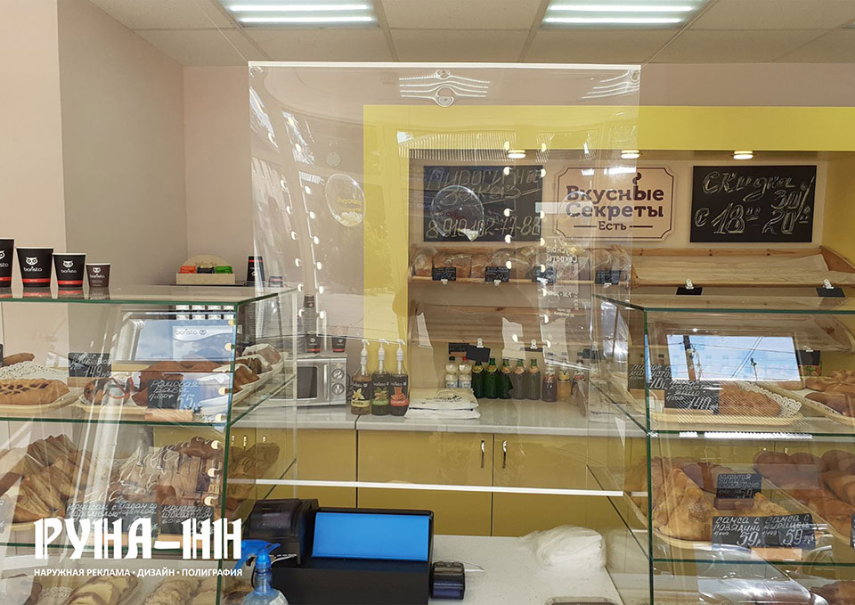 059 - Защитный экран из оргстекла для магазина