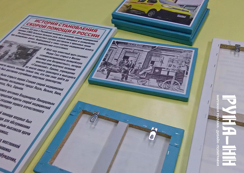 213 - Картины, печать на холсте, рамки с креплениями