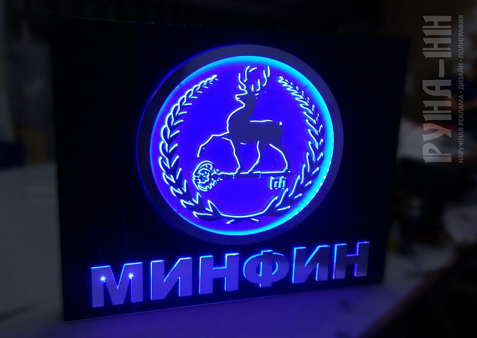 250 - Световое настенное пано, диодная подсветка
