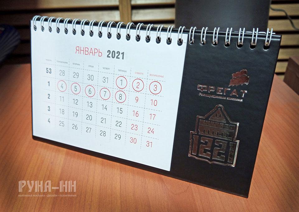 010 - Календарь - домик. Дизайн. Верстка. Печать. Изготовление