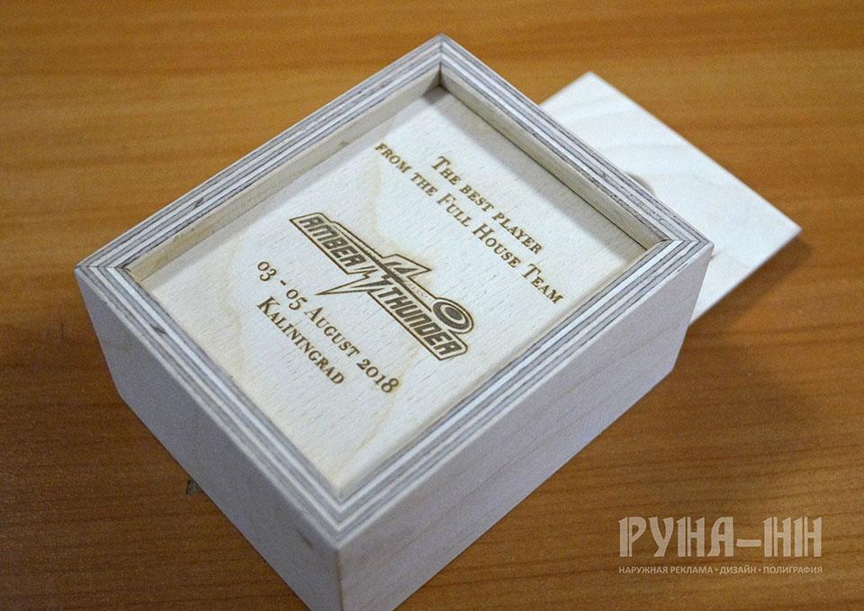 001 - Упаковка с логотипом для корпоративного подарочного набора, фанера, лазерная резка