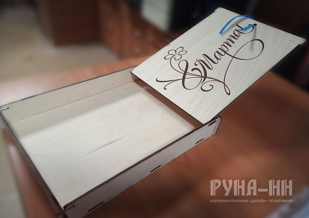 009 - Пенал с завязкой для книги. Подарочный короб для книг формата А5, фанера, лазерная резка