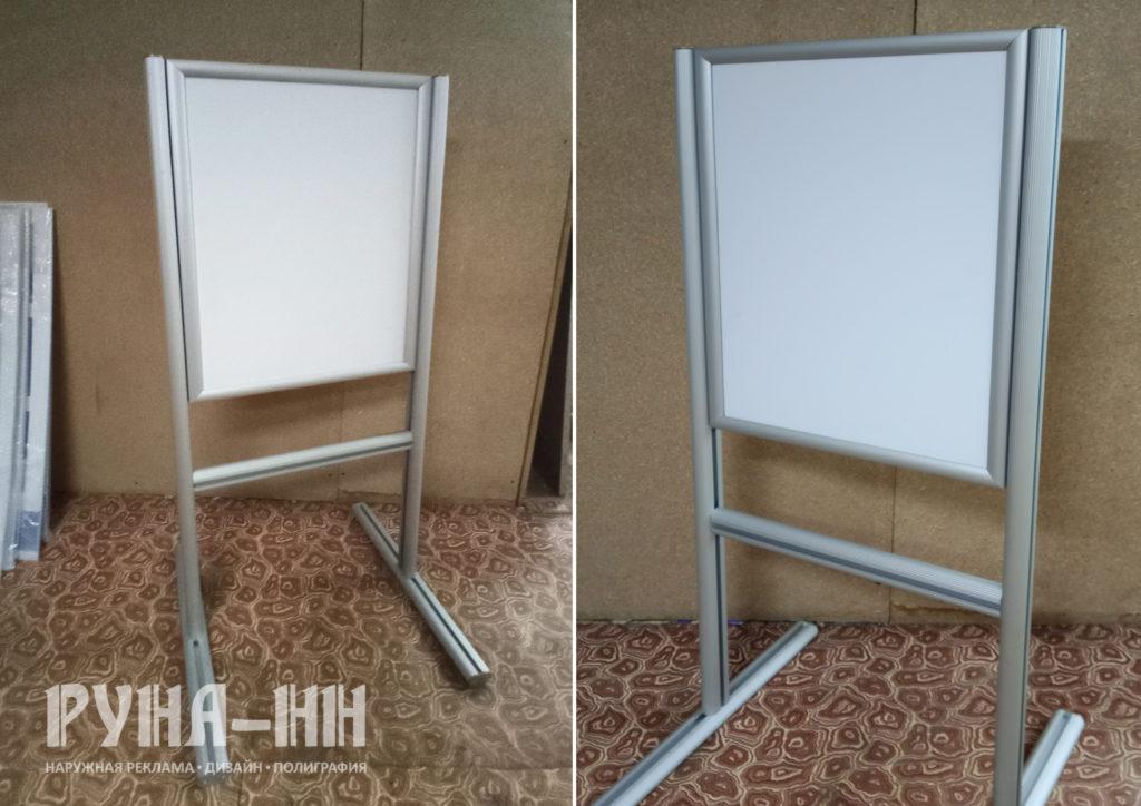 035 - Стойка рекламная, двухсторонняя, профиль алюминиевый