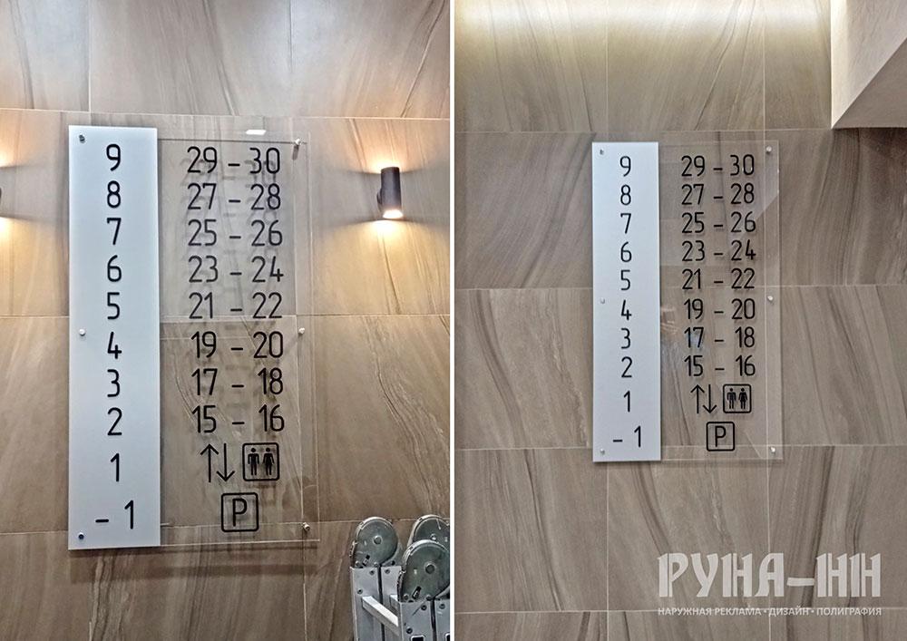 071 - Табличка с номерами этажей с хромированными дистанционными держателями. Монтаж