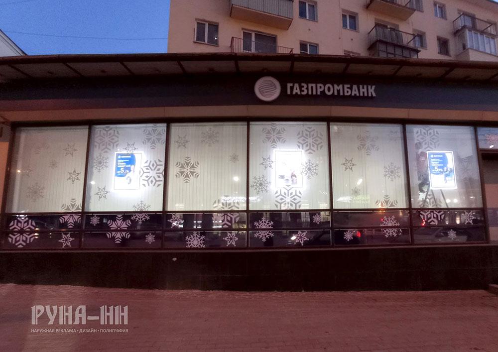 090 - Оформление витрины снежинками, пленка oracal. плотерная резка