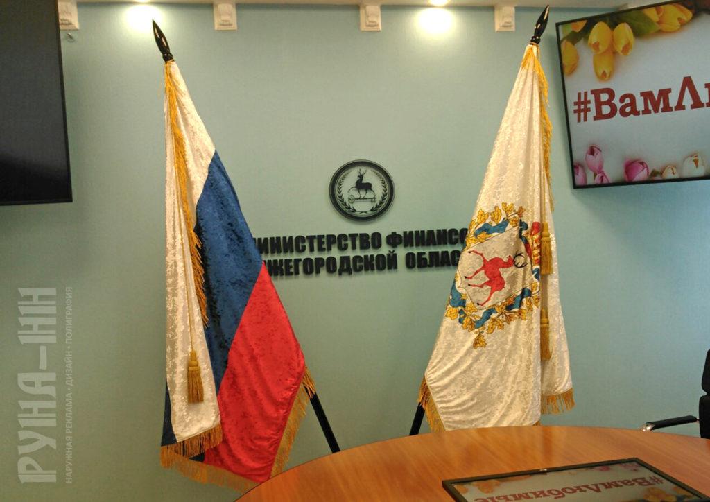 Знамена с гербами. Бархат, бахрома, знаменные кисти. Печать на стрейч-бархате