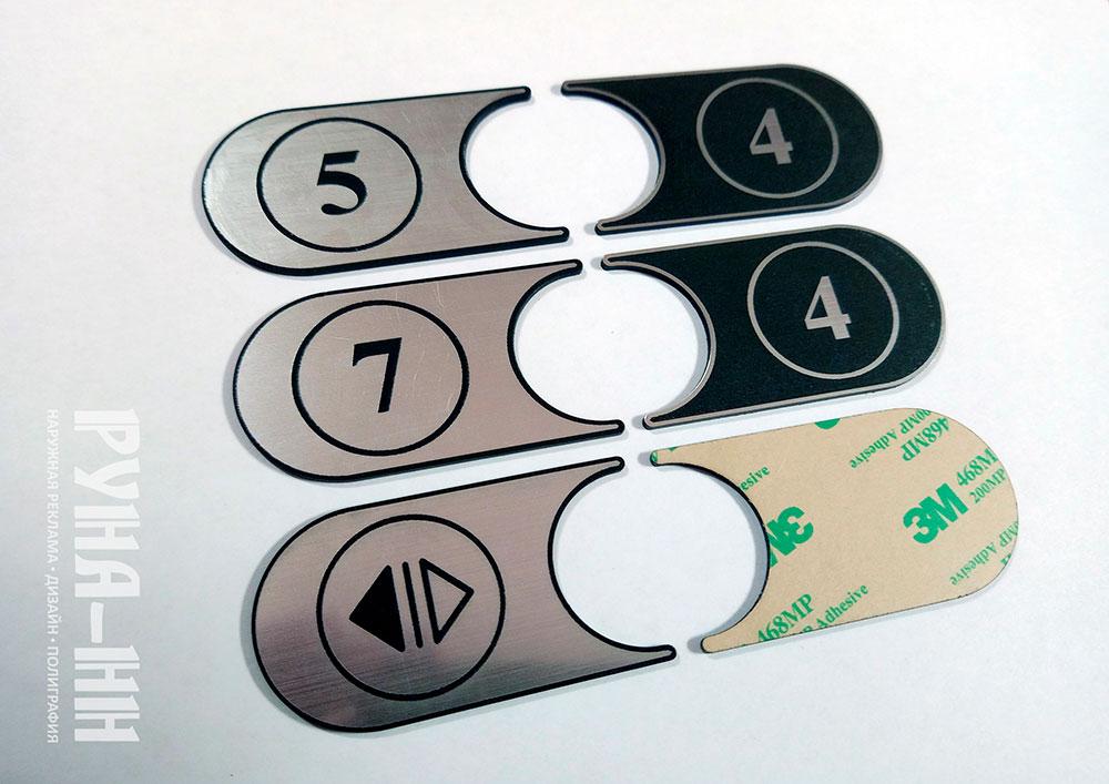 063 - Кнопки для лифта по форме заказчика. Шенгвей - серебро. Двухсторонний 3м скотч