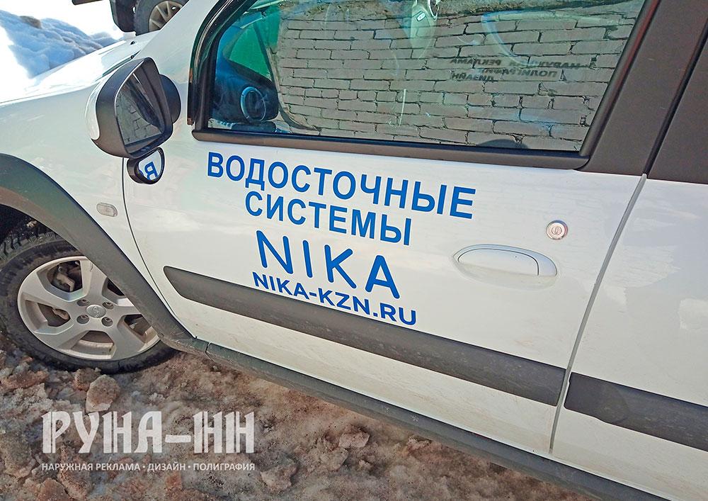 078 - Брендирование передней двери авто, эконом-вариант оклейки машины