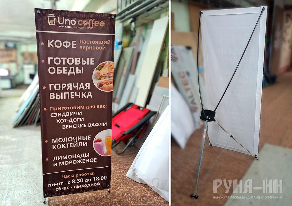 040 - Рекламная конструкция, паук, с банером